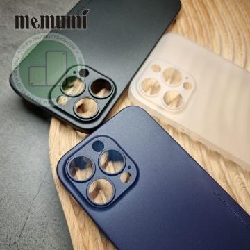 """Ốp lưng iPhone 13 Pro 6.1"""" - Memumi siêu mỏng 0.3mm"""